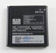 Превью Аккумуляторная батарея для Lenovo A520 BL194 — 1