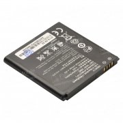 Аккумуляторная батарея для Huawei Honor 2 HB5R1V/HWBAS1