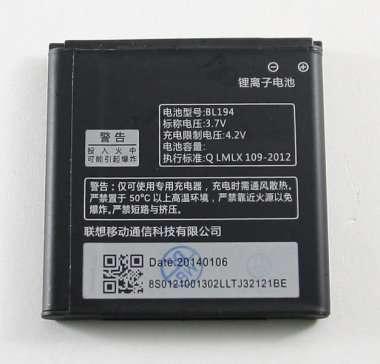 Аккумуляторная батарея для Lenovo A520 BL194 — 1